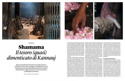 Shamama